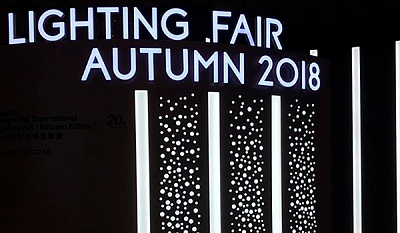 Выставка Hong Kong International Lighting Fair – 2018
